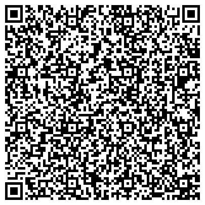 QR-код с контактной информацией организации Г.МОГИЛЕВ-ПОДОЛЬСКОЕ ДОРОЖНОЕ ЭКСПЛУАТАЦИОННОЕ ГП