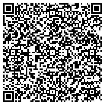 QR-код с контактной информацией организации РЕМСТРОЙ, ЗАО