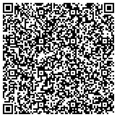 QR-код с контактной информацией организации МОГИЛЕВ-ПОДОЛЬСКИЙ ТЕПЛИЧНО-ОВОЩНОЙ КОМБИНАТ, ООО