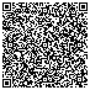 QR-код с контактной информацией организации Сибирский мастеровой