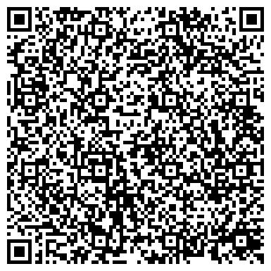 QR-код с контактной информацией организации ВЕНДИЧАНСКИЙ КОМБИНАТ ХЛЕБОПРОДУКТОВ, ОАО