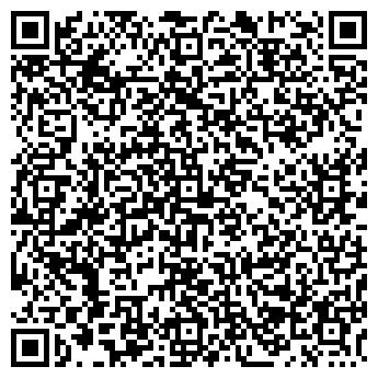 QR-код с контактной информацией организации ХОЛОД-ЛЮКС, ООО