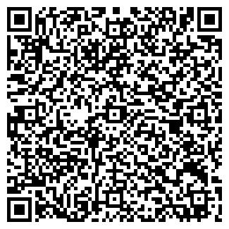 QR-код с контактной информацией организации ЧАЙНА ТАУН