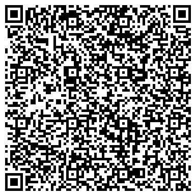 QR-код с контактной информацией организации МОГИЛЕВ-ПОДОЛЬСКИЙ ПРИБОРОСТРОИТЕЛЬНЫЙ ЗАВОД, ОАО