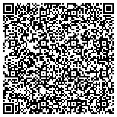 QR-код с контактной информацией организации ГОСУДАРСТВЕННАЯ ПРОТИВОПОЖАРНАЯ СЛУЖБА ЖАЙЫЛСКОГО РАЙОНА