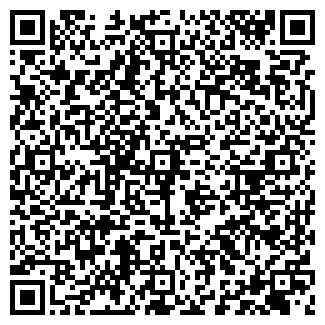QR-код с контактной информацией организации СОКОЛЯТА