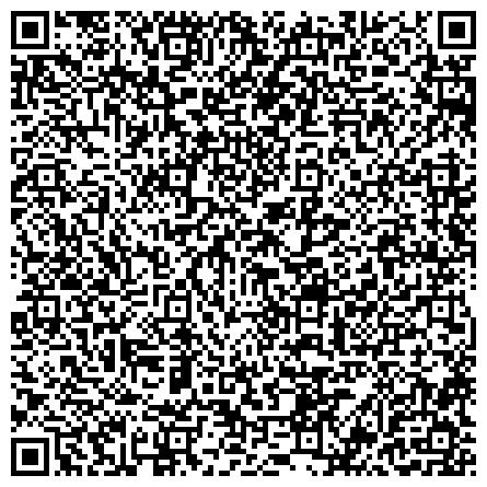 QR-код с контактной информацией организации ГБУ СО МО «Истринский центр социального обслуживания граждан пожилого возраста и инвалидов «Милосердие»