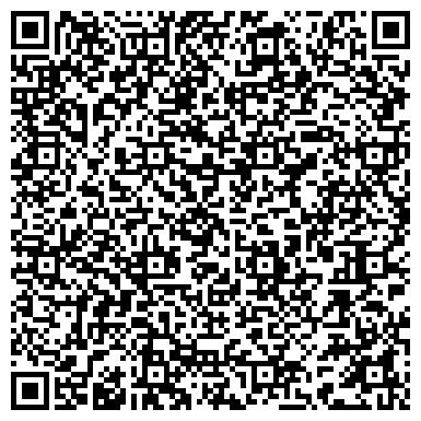 QR-код с контактной информацией организации ТИРЕКС-ПЕТРОЛ АО ФИЛИАЛ ЧИМИШЛИЯ