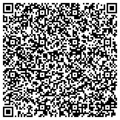 QR-код с контактной информацией организации ХОЗРАСЧЕТНЫЙ УЧАСТОК ПО ОБСЛУЖИВАНИЮ И РЕМОНТУ ВОДОКАНАЛЬНЫХ СИСТЕМ И СООРУЖЕНИЙ, КП
