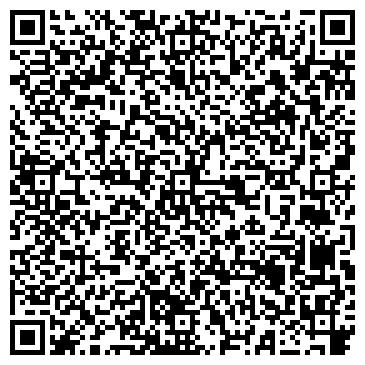 QR-код с контактной информацией организации ООО Адонис-Авто, официальный дилер