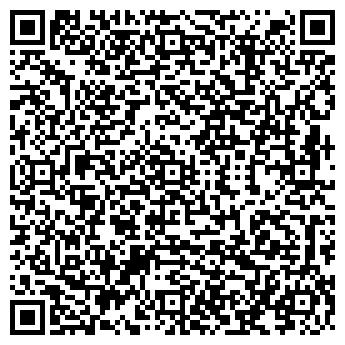 QR-код с контактной информацией организации СТАРИК ХОТТАБЫЧ