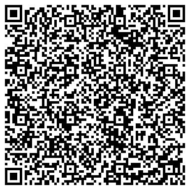 QR-код с контактной информацией организации КВИНТА, ПРЕДПРИЯТИЕ ОПТОВО-РОЗНИЧНОЙ ТОРГОВЛИ, ООО