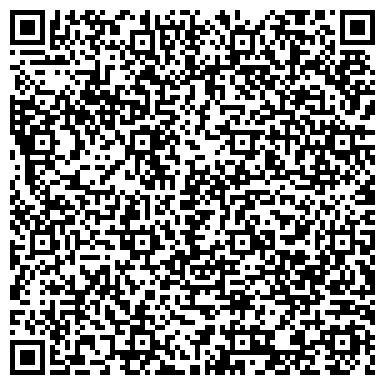 QR-код с контактной информацией организации АО Карабалтинский Горнорудный Комбинат