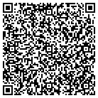QR-код с контактной информацией организации ИНВЕНТАРИЗАТОР, ЧП