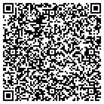 QR-код с контактной информацией организации Нотариус Жигулина Н.А.