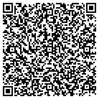 QR-код с контактной информацией организации ЛАДНЫЙ ДОМ