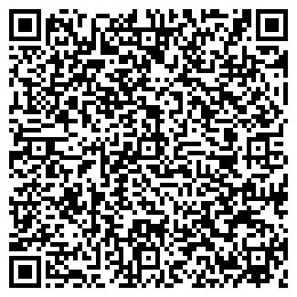 QR-код с контактной информацией организации ЭЛЛАДА, МП