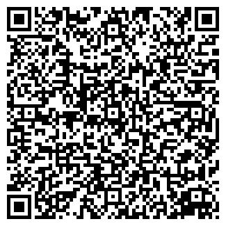 QR-код с контактной информацией организации KIMA
