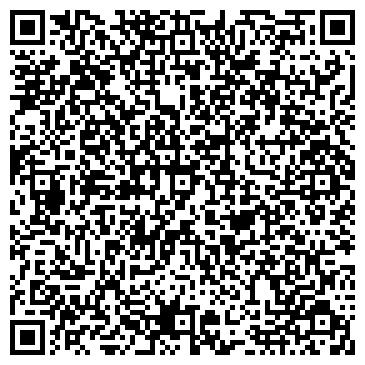 QR-код с контактной информацией организации КОМЫШНЯНСКОЕ РЕМОНТНОЕ ПРЕДПРИЯТИЕ, ОАО