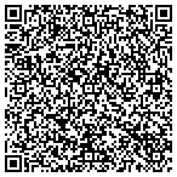 QR-код с контактной информацией организации КАЛИНКА, МИРГОРОДСКИЙ ЗАВОД ПРОДТОВАРОВ, ЗАО