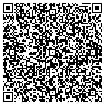 QR-код с контактной информацией организации ЖАЙЫЛСКАЯ ЦЕНТРАЛЬНАЯ РАЙОННАЯ БОЛЬНИЦА