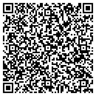 QR-код с контактной информацией организации СПЕКТР, ЗАО