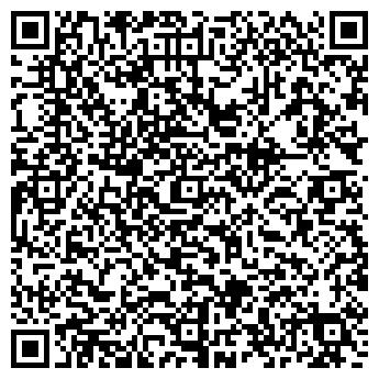 QR-код с контактной информацией организации ДЕЛЬТА, ПКФ, ООО