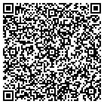 QR-код с контактной информацией организации ДЕНТАКОМ, КОМПАНИЯ