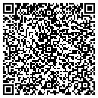 QR-код с контактной информацией организации КВАРК, ООО