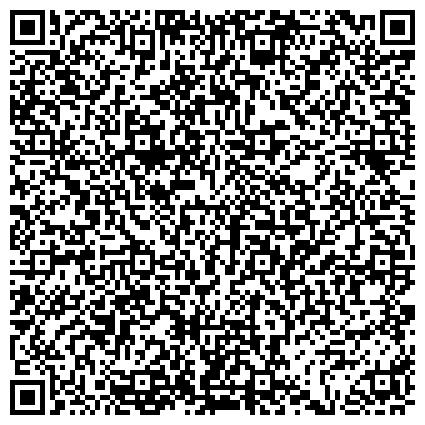 QR-код с контактной информацией организации Авто МАРКЕТ, автомагазин запчастей для ЯМЗ, УРАЛ, КАМАЗ, HOWO, ООО Тюменьавтодеталь
