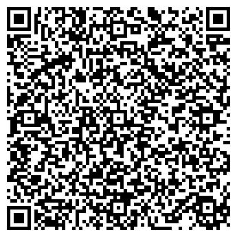 QR-код с контактной информацией организации БАБУСИНЫ РЕЦЕПТЫ, ООО