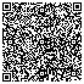 QR-код с контактной информацией организации ООО ТатСпайс