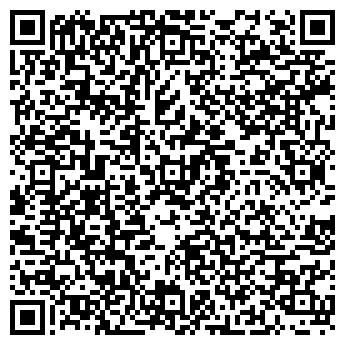 QR-код с контактной информацией организации ИНЖГЕОСЕРВИС