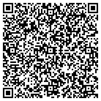 QR-код с контактной информацией организации ЮРИДИЧЕСКОЕ БЮРО