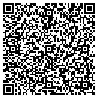 QR-код с контактной информацией организации БИОЛ, ООО