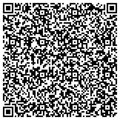 QR-код с контактной информацией организации МЕЛИТОПОЛЬСКАЯ ГОРОДСКАЯ ТИПОГРАФИЯ, ООО ИЗДАТЕЛЬСКИЙ ДОМ МГТ