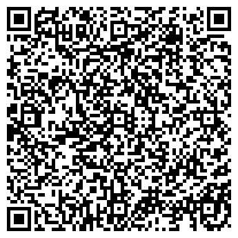 QR-код с контактной информацией организации ВНЕШ-КОМПЛЕКТ, ООО