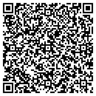 QR-код с контактной информацией организации ГАЛИОН, ООО