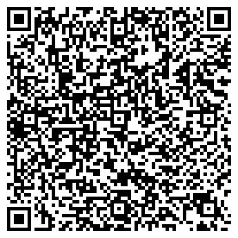 QR-код с контактной информацией организации ДЕТСКИЙ САД № 2090