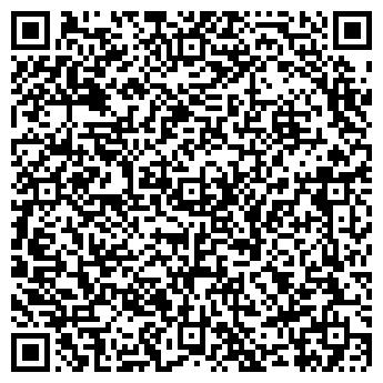 QR-код с контактной информацией организации ООО СТРОЙ-СЕРВИС И КО
