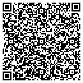 QR-код с контактной информацией организации МЕЛИТОПОЛЬСКАЯ ГИМНАЗИЯ №10