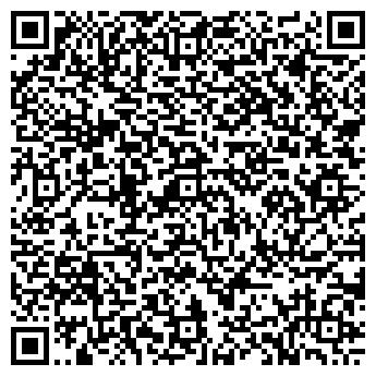 QR-код с контактной информацией организации ЭЛИГО