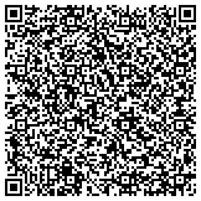 QR-код с контактной информацией организации Тойота Центр Тюмень Север, автоцентр, ООО Элит Кар
