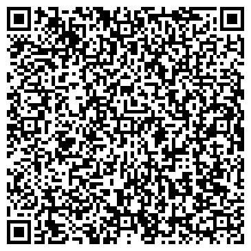 QR-код с контактной информацией организации ООО Автосервис-Тюмень