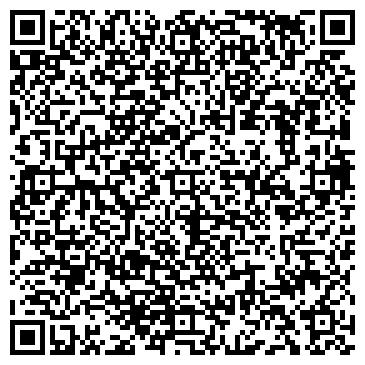 QR-код с контактной информацией организации Мицубиши Центр Тюмень