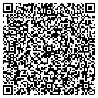 QR-код с контактной информацией организации ВАКУЛА, ТОРГОВЫЙ ДОМ, ООО