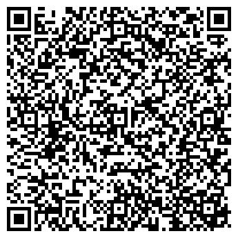 QR-код с контактной информацией организации АЛЬВА ПРЕМИУМ
