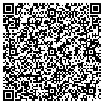 QR-код с контактной информацией организации ГЕОТРЕСТ
