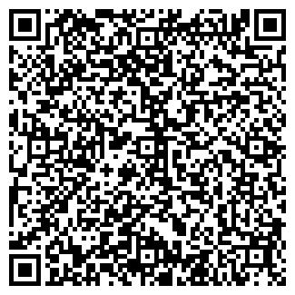 QR-код с контактной информацией организации АРГУМЕНТ ОСДО