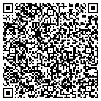 QR-код с контактной информацией организации АРСЕНАЛ ЛИНЗ